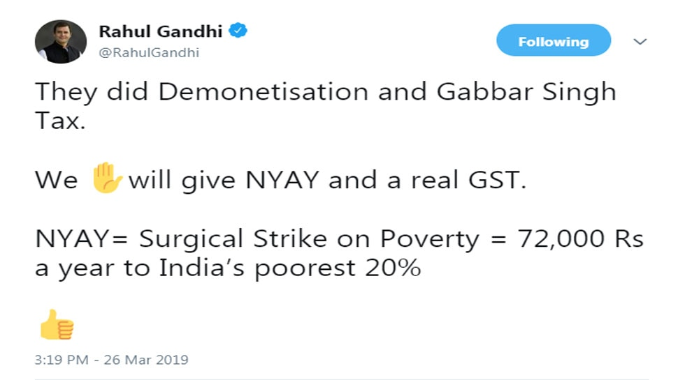 Rahul Gandhi says Congress's surgical strike on poverty