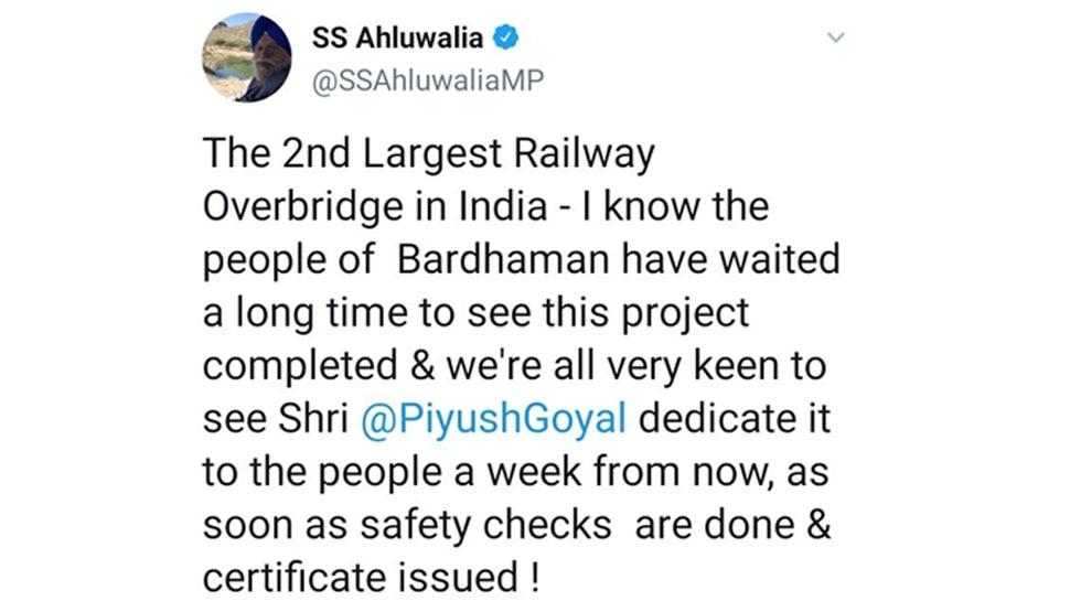 बर्दवान ओवरब्रिज, bardhaman railway overbridge, railway bridge