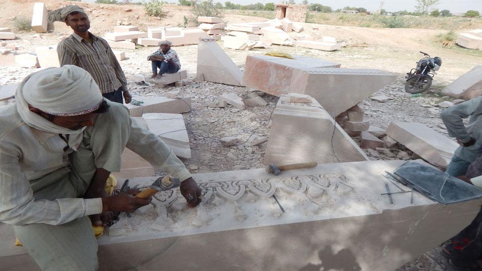 banshi paharpur white stone