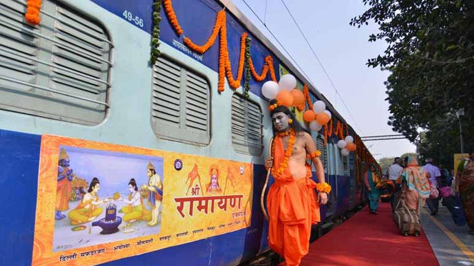 भारतीय रेलवे, indian railway, Shri Ramayana Yatra, Ramayana Express