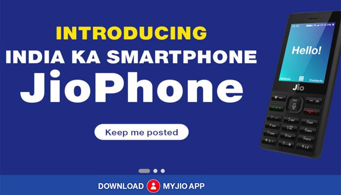 reliance jio 4g feature phone, mukesh ambani, jio feature phone, cheapest jio phone
