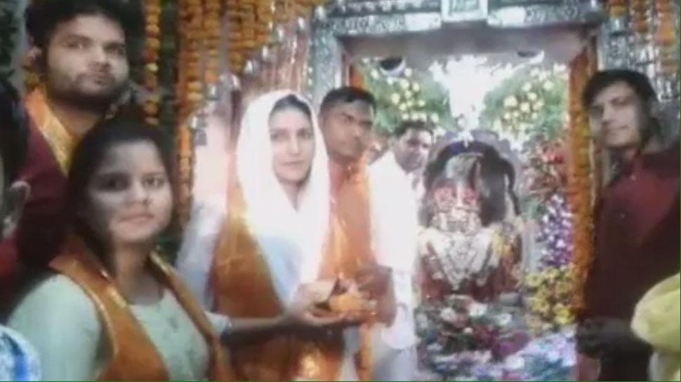 Sapna Choudhary in ajmer