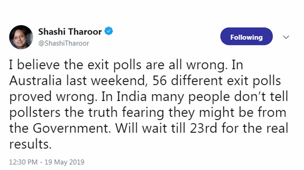 Congress leaders-workers claim and says Exits will be completely separated from actual poll