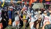मकर संक्रांति: कुंभ में शाही स्नान का आशय क्या है?