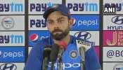 World Cup 2019: भारत की टीम पाकिस्तान के साथ खेले या नहीं? विराट कोहली ने दिया ये जवाब