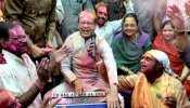 शिवराज सिंह चौहान ने बंगले के बाहर लगाई सूचना- 'इस बार हम होली नहीं मना रहे हैं'