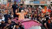 Lok Sabha Election Results 2019: फिर एक बार मोदी सरकार, BJP+ 352 सीटों पर आगे, पढ़ें LIVE Updates