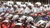 रांची पुलिस की अपराध पर अंकुश लगाने की कोशिश, तैयार किया 50 अतिरिक्त बाइकों का दस्ता
