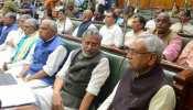 बिहार : मानसून सत्र आज से, चमकी बुखार, लॉ एंड ऑर्डर के कारण हंगामेदार रहने के आसार