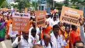 फसल बीमा योजनाः किसानों का बकाया लौटाने के लिए शिवसेना ने दिया 15 दिन अल्टीमेटम