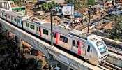मुंबई में होगा मेट्रो सेवा का विस्तार, तीन नए रूट्स को मिली मंजूरी