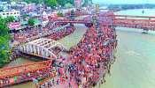 कांवड़ यात्रा जोर-शोर जारी, हरिद्वार पहुंचे करोड़ों शिव भक्त