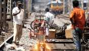 7th Pay Commission :रेलवे कर्मचारियों की सैलरी का अंतर होगा खत्म, मिलेगा एक समान वेतन
