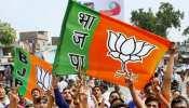 BJP नेता ने दफ्तर में पत्नी को जड़ा थप्पड़, पार्टी ने कहा - 'गेट आउट'