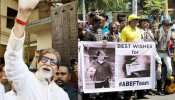 Fans did something like this on Amitabh Bachchan on birthday, See photos