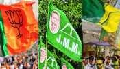 Jharkhand Assembly Elections: गढ़वा विधानसभा सीट पर त्रिकोणीय संघर्ष की संभावना