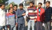 राजस्थान में प्रशासन का शिकार हो रही 1 लाख पदों की भर्तियां, युवक घूम रहे बेरोजगार