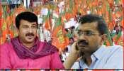 कौन कहता है कि दिल्ली का रण एकतरफा जीत रही है AAP? गलतफहमी दूर करने के लिए पढ़ें ये Facts