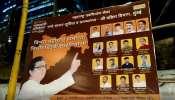राज ठाकरे लॉन्च होंगे '2.0' अवतार में, जिस मुद्दे से शिवसेना भटकी उसे अपनाएगी MNS