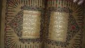 जयपुर पुलिस ने ढूंढ निकाली स्वर्ण अक्षरों में लिखित कुरान, बांग्लादेश में बेचने की थी प्लानिंग