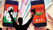 दिल्ली में किसकी बनेगी सरकार और कौन होगा CM, जानिए क्या कह रहा सट्टा बाजार