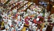 अखिलेश की सभा में 'जय श्री राम' पर SP विधायकों का यूपी विधानसभा में हंगामा
