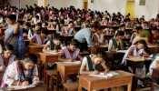 उप्र बोर्ड परीक्षा के पहले दिन 2 लाख से भी ज्यादा परीक्षार्थी रहे अनुपस्थित, चौंकाने वाले आंकड़े आए सामने