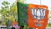 झारखंड: BJP में युवाओं को किया जाएगा आगे, इन पदों की नियुक्ति के लिए उम्र सीमा तय