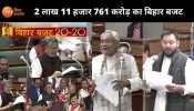 सुशील मोदी ने पेश किया 2.11 लाख करोड़ का बजट, स्वास्थ्य-शिक्षा पर सरकार का फोकस