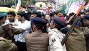 बिहार: यूथ कांग्रेस ने नीतीश सरकार के खिलाफ किया प्रदर्शन, कहा...