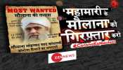 तबलीगी जमात का मौलाना मोहम्मद साद 75 घंटे से फरार, दिल्ली से मेरठ तक पुलिस ने मारे छापे