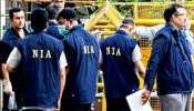 नक्सली वित्तपोषण मामला: NIA ने झारखंड में छापे मारे, कई बैंक खातों के पेपर बरामद