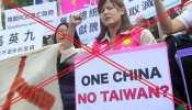 अब भारत ने दिया सीधा समर्थन ताइवान को