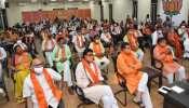 राजस्थान में बीजेपी का प्रदेश मुख्यालय भी दिखा राममय, नेताओं ने कही ये बात...