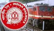 खत्म हुआ 'खलासी सिस्टम' , Indian Railways के इन पदों पर अब नहीं होगी भर्तियां