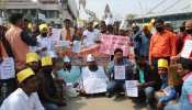 बिहार में BJP ने उठाया नियोजित शिक्षकों का मुद्दा, तो RJD-RLSP बोली...