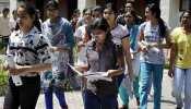 छात्रों के लिए जरूरी खबर,  टेक्निकल और प्रोफेशनल कोर्स के लिए 18 से शुरू होगी काउंसलिंग