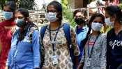 राजस्थान: बीए-बीएससी-बीएड एग्जाम का हुआ आयोजन, कोविड नियमों का किया गया पालन