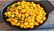 सिर्फ 5 मिनट में बनाइए टेस्टी स्वीट कॉर्न बटर मसाला, जानिए बाजार जैसे स्वाद के लिए खास रेसिपी