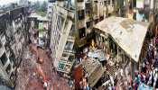 Bhiwandi building collapse: इमारत के मलबे में मिल रहे शव, 40 से ज्यादा मौतें
