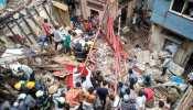 पंजाब: दो मंजिला इमारत गिरने से 4 मजदूरों की मौत