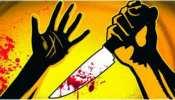 फूड डिलीवरी पर विवाद: ढाबा मलिक ने किया ग्राहकों पर हमला, तभी आ गई पुलिस और फिर...