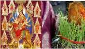 Navratri 2020: कलश स्थापना के मुहूर्त के साथ ही जानिए पूजन विधि और जरूरी सामग्री की लिस्ट