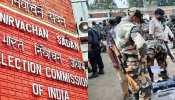 बिहार इलेक्शन को लेकर EC का खुलासा, 1197 उम्मीदवारों का क्रिमिनल कनेक्शन