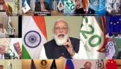 G 20 में PM मोदी : पर्यावरण संरक्षण भारत की संस्कृति का हिस्सा