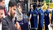 Jammu Kashmir: आतंकियों से PDP नेता के संबंध, NIA ने किया गिरफ्तार