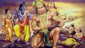 'राम रसायन तुम्हारे पासा'