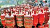 New rate announced for this LPG cylinder, pay rupees 55 more