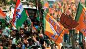Bengal Assembly Election 2021: TMC का कटाक्ष, 'भाजपा सत्ता में आई तो पश्चिम बंगाल गंगा में डूब जाएगा'