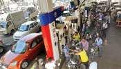 Petrol Price: देश में 85 रुपये प्रति लीटर तक पहुंच सकते हैं Petrol के दाम, ये है कीमत बढ़ोत्तरी का कारण